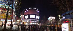 2014 Tokyo